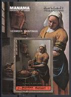 "Manama 1972 Bf. 272A ""Lattaia"" Quadro Dipinto Da J. Vermeer Preobliterato Barocco Paintings Sheet Perf. CTO - Manama"
