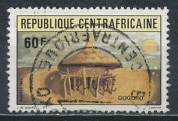 °°° REPUBBLICA CENTROAFRICANA CENTRAFRICAINE - Y&T N°544 - 1982 °°° - Repubblica Centroafricana