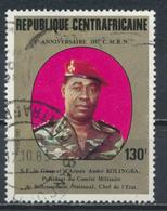 °°° REPUBBLICA CENTROAFRICANA CENTRAFRICAINE - Y&T N°571 - 1983 °°° - Repubblica Centroafricana