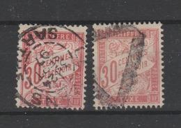 "FRANCE / 1893 - 1935 / Y&T N° TAXE N° 34 : Duval 30c Rouge-orange (+ Taxe 33 Rouge-carminé Offert) - Griffe ""T"" - Taxes"