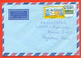 Germany 1999. Two Machine Stamps.The Envelope Is Really Past Mail.Airmail. - [7] Federal Republic