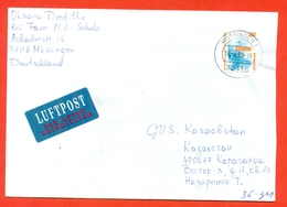 Germany 1999. EXPO 2000 Hannover.The Envelope Is Really Past Mail. Airmail. - [7] Federal Republic