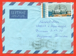 Germany 1999. Hamburg.The Envelope Is Really Past Mail. Airmail. - [7] Federal Republic