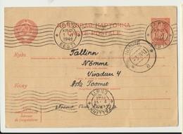 45-2 Estonia Russia USSR Nõmme Tartu Tallinn Postal Stationary 1941 - Rusia