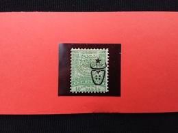 TURCHIA - Francobollo Del 1876/88 Sovrastampato Nuovo * + Spese Postali - 1858-1921 Impero Ottomano