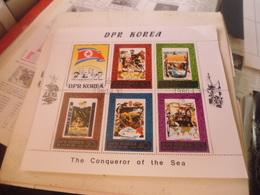 COREE   YVERT N° BF 1593 A - Corée Du Nord
