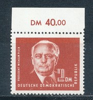 DDR 326 V X I ** Geprüft Schönherr Mi. 35,- - Ongebruikt