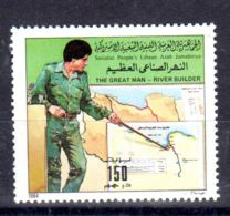 1.2.1984; Construction D'un Aqueduc, YT  1243 Neuf **, Lot 50667 - Libye