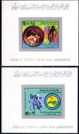 1979; Junior Cycling Championships,; YT 806 + 807 En Blocs, Neuf **, Lot 50650 - Libye