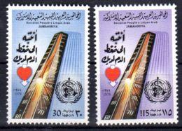 1978; Journée De La Santé,; YT 688 - 689, Neuf **, Lot 50658 - Libye
