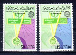 1978; D'education Culturelle; YT 679 + 680, Neuf **, Lot 50662 - Libye