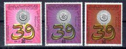 1984 ; 39e Anniversaire De La Ligue Arabe; YT  1332 - 1334, Neuf **, Lot 50669 - Libye