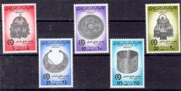 1978 ; 10e Foire De Tripoli; YT  674 - 678, Neuf **, Lot 50671 - Libye