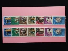 RUSSIA Anni '60 - Nn. 2836/42 Nuovi ** Dentellati E Non Dentellati + Spese Postali - 1923-1991 URSS