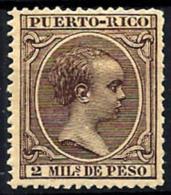 Puerto Rico Nº 88 En Nuevo - Puerto Rico