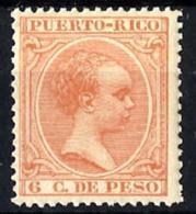 Puerto Rico Nº 111 En Nuevo - Puerto Rico