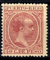 Puerto Rico Nº 114 En Nuevo - Puerto Rico