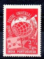 Serie De Portugal UPU N ºYvert 420 (**) - India Portuguesa