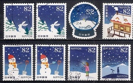 Japan 2017 - Greetings-Winter - Used Stamps
