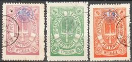 1899 :-: BUREAU RUSSE DE RETHYMNO - Sans étoiles Entre Les Inscriptions - - Crète