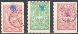 1899 :-: BUREAU RUSSE DE RETHYMNO - Avec étoiles Entre Les Inscriptions - - Crète