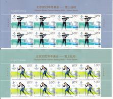 China 2018-32 Olympic Winter Game Beijing 2022-Snow Sports Stamps Half Sheet - Inverno 2022 : Pechino
