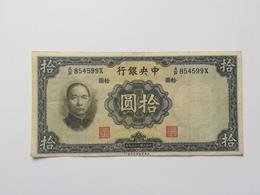 CINA 10 YUAN 1936 - Cina