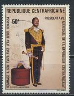 °°° REPUBBLICA CENTROAFRICANA CENTRAFRICAINE - Y&T N°132 PA - 1975 °°° - Repubblica Centroafricana