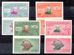 Serie De Yemen Año 1949 UPU (**) - Yemen