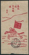1900 (Sept 8th) China Boxer Feldpost No 5 Tientsin Illustrated Red Cover - Rendsburg Germany - Covers & Documents
