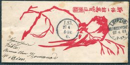1901 (March 16th) China Boxer Feldpost No 2 Peking Illustrated Red Bird Cover - Leipzig Germany - Covers & Documents