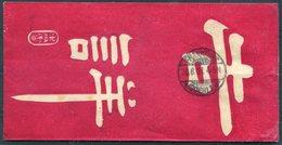1901 (May 11th) China Boxer Feldpost No 7 Paotingfu Illustrated Red Cover - Frankfurt Germany - China