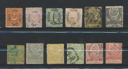 Turquie  Empire Ottoman  Lot De 35 Timbres Oblitérés - 1858-1921 Empire Ottoman