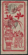 1900 (Nov 9th) China Boxer Feldpost Illustrated Red Cover - Lemburg Osnabruck Germany. Chinakrieg Ostasiatischen Exped. - Chine