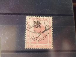 EGYPTE  YVERT N°61 - Égypte