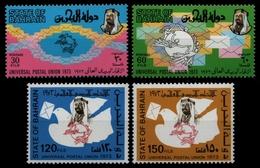 Bahrain 1974 - Mi-Nr. 208-211 ** - MNH - UPU - Bahreïn (1965-...)