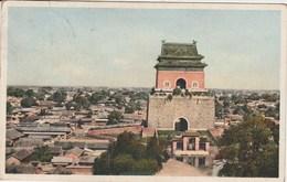 PEKIN Drum-Tower 1484J - China