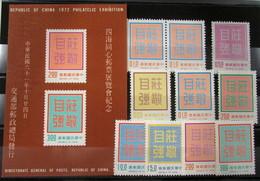 Formosa 821/4+HB15 ** - 1945-... Republic Of China