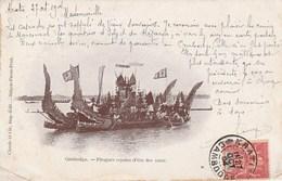 CAMBODGE Pirogues Royales (Fête Des Eaux) 1490J - Cambodia