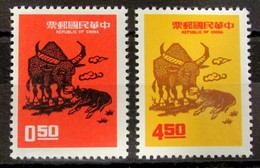 Formosa 862/3 ** - 1945-... Republic Of China
