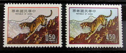 Formosa 922/3 ** - 1945-... Republic Of China