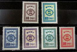 Formosa Tasas 33/7 ** - Taiwán (Formosa)