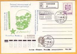 1992 Moldova Moldavie Moldau Esperanto. International Chess Tournament. Zamenhof Chess. Bardar Village Postcard. - Schaken