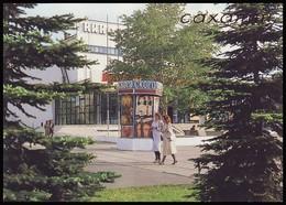 RUSSIA (USSR, 1989). SAKHALIN ISLAND. YUZHNO-SAKHALINSK. CINEMA FILM THEATRE IN COMMUNIST AVENUE - Russland