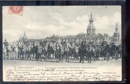 Rusland Russia Russie - St. Petersbourg - De Smolna Sortie Des Demoiselles - 1905 - Rusland