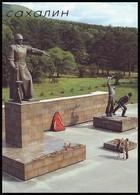 RUSSIA (USSR, 1989). SAKHALIN ISLAND. YUZHNO-SAKHALINSK. MONUMENT TO SOVIET SOLDIERS, WWII. Unused Postcard - Russia