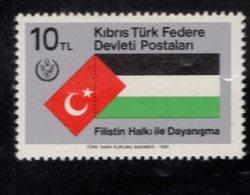 671343724 TURKISH CYPRUS 1981 POSTFRIS MINT NEVER HINGED POSTFRISCH EINWANDFREI SCOTT 112 PALESTINIAN SOLIDARITY - Chypre (Turquie)