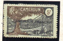 CAMEROUN : TP N° 203 * - Cameroun (1915-1959)
