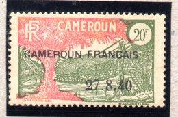 CAMEROUN : TP N° 205* - Cameroun (1915-1959)