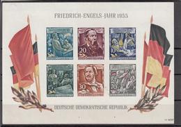DDR (1955) - Foglietto N. 13 * - [6] Repubblica Democratica